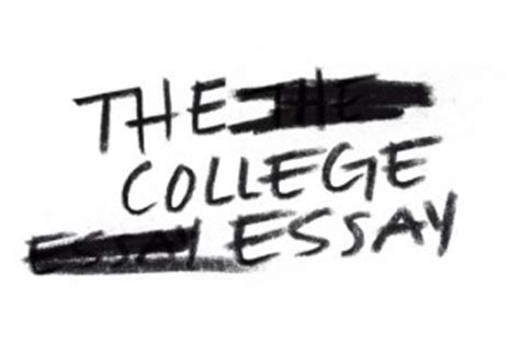 Good college entry essays